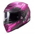 SUPEROFERTA Casco integral LS2 FF390 BREAKER Beta Matt Purple