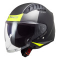 Casco jet LS2 OF600 Copter Urbane Black HV Yellow