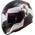 Casco integral LS2 Helmets FF353 RAPID Ghost White Black Red
