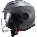 Casco jet LS2 Helmets OF570 VERSO Solid Nardo Grey